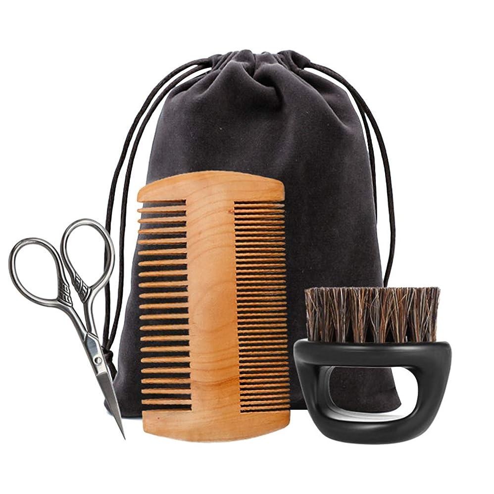 高揚した微弱シャンパンLurrose 髭ケアグルーミングキットギフトセットエッセンシャルオイルとシザーコーム剛毛ブラシ1セット