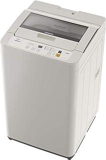Panasonic 7 Kg Top Loading Fully Automatic Washing Machine, White - NAF70S7, 1 Year Warranty