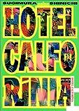 ホテルカルフォリニア (上) (Best sellers comics)