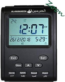 ساعة الاذان الإسلامية - حرمين 3011 منبه - الصلاة الإسلامية خمس مرات - دليل تعليمات إضافي للمدن الأمريكية - زوون