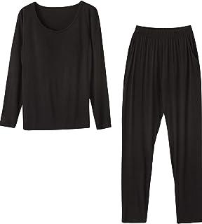 منامات مودال للنساء| أطقم ملابس نوم نسائية كاجوال وبيجامات مع حمالة صدر داخلية ناعمة