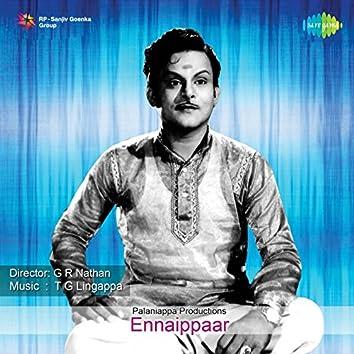 Ennaippaar (Original Motion Picture Soundtrack)