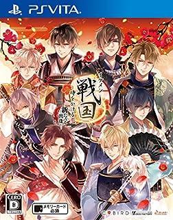 Idea Factory Ikemen Sengoku Toki o Kakeru Koi - Aratanaru Deai PS Vita SONY Playstation JAPANESE VERSION