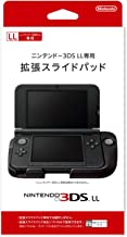 Circle Pad Pro - Nintendo 3DS LL Accessory (3DS LL Console Not Included) Japan Inport