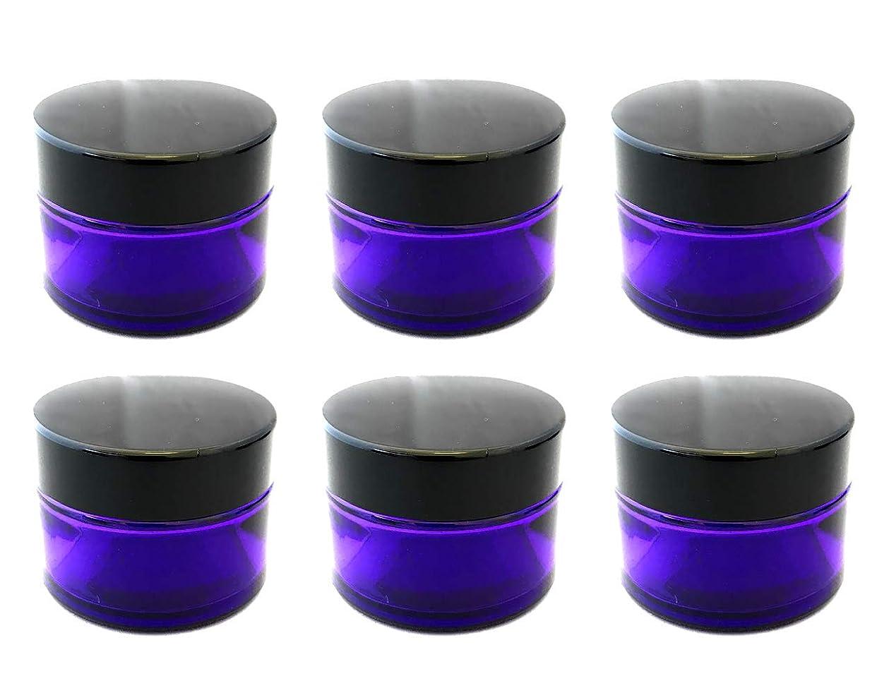 起きてカテナミッション(m-stone)クリーム容器 遮光ジャー 6個セット アロマクリーム ハンドクリーム 遮光瓶 ガラス 瓶 ボトル ビン パープル (30g)