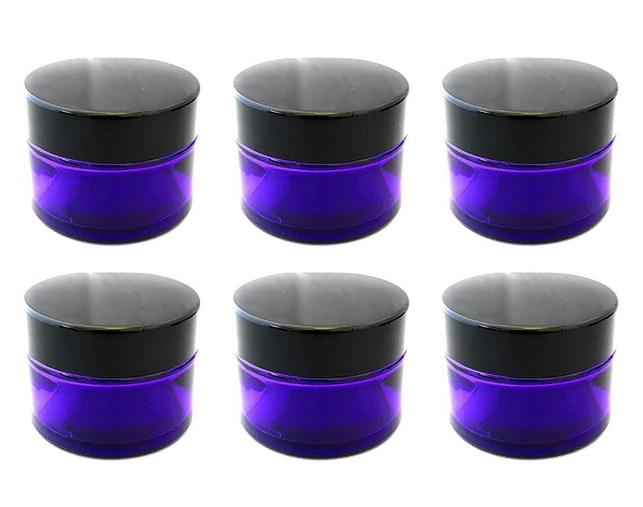 注入する自分の力ですべてをする終点(m-stone)クリーム容器 遮光ジャー 6個セット アロマクリーム ハンドクリーム 遮光瓶 ガラス 瓶 ボトル ビン パープル (30g)