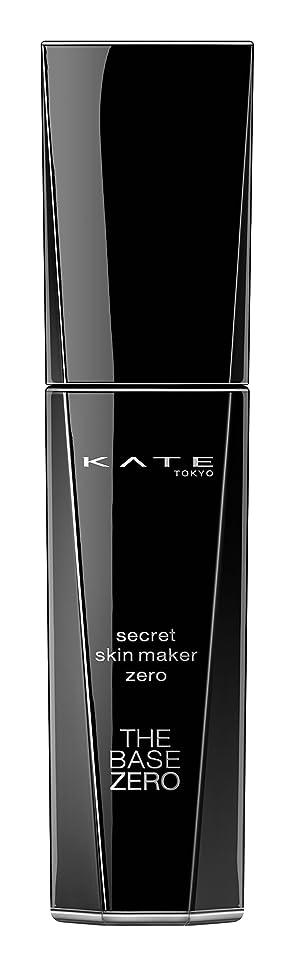 重量プラットフォーム再開ケイト リキッドファンデーション シークレットスキンメイカーゼロ 01 やや明るめの肌