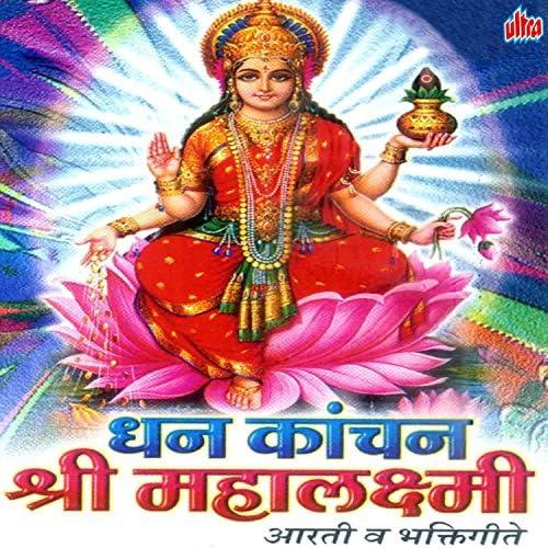 Ravindra Sathe, Vaishali Samant, Ravindra Bijur, Madhuri Wilson & Mrudula Joshi
