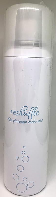 発動機ビルマ論理リシャッフル/炭酸スプレー美容液 (スパークリングミスト) <化粧水> オールインワン