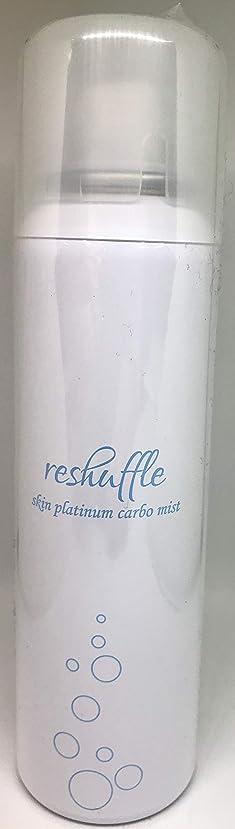 神経よろしく動機リシャッフル/炭酸スプレー美容液 (スパークリングミスト) <化粧水> オールインワン