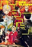 ハイシーズン!!【HQアンソロジー】 (mimi.comics)