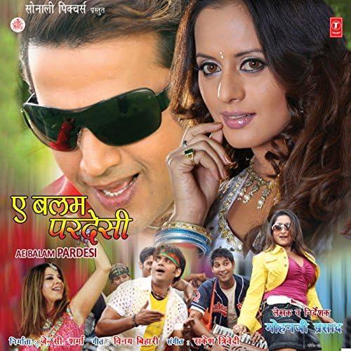 Rakesh Trivedi & Rakesh Triwedi