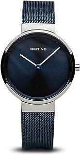 Bering 丹麦品牌 经典系列 石英女士手表 14531-307