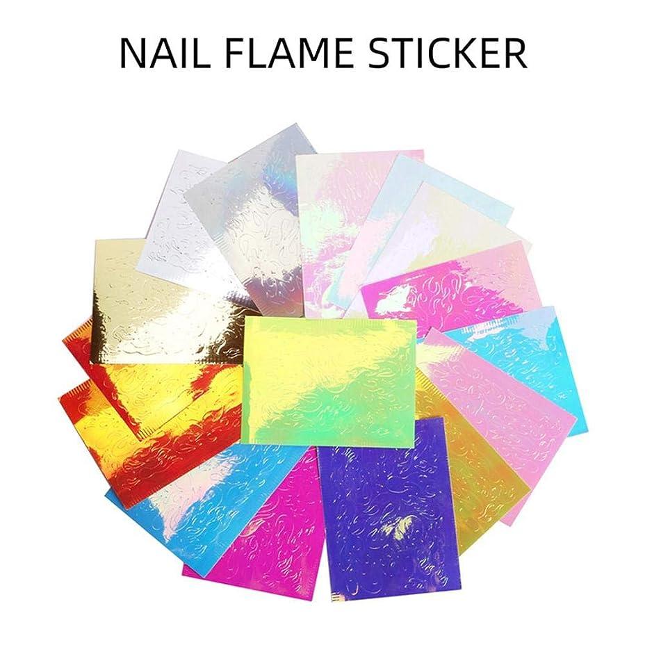 SILUN ネイルステッカー ネイルアート 炎 3D ネイルシール 使いやすい ネイルホイル グリッター DIY ネイル用装飾 人気 おしゃれ 16枚セット