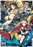 Fate/Grand Order コミックアンソロジー VOL.7 (DNAメディアコミックス)