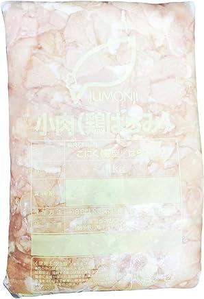 国産鶏肉 鶏ハラミ 12kg 業務用 冷凍品