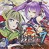 戦極姫7 -戦雲つらぬく紅蓮の遺志- オリジナルサウンドトラックCD