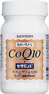 サントリー CoQ10+セサミンE 90粒(約30日分)