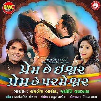Prem Chhe Ishwar Prem Chhe Parmeshwar - Single
