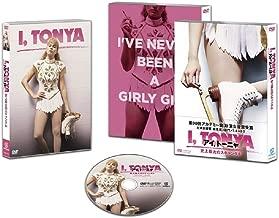 I, Tonya History of the largest Scandal [DVD]