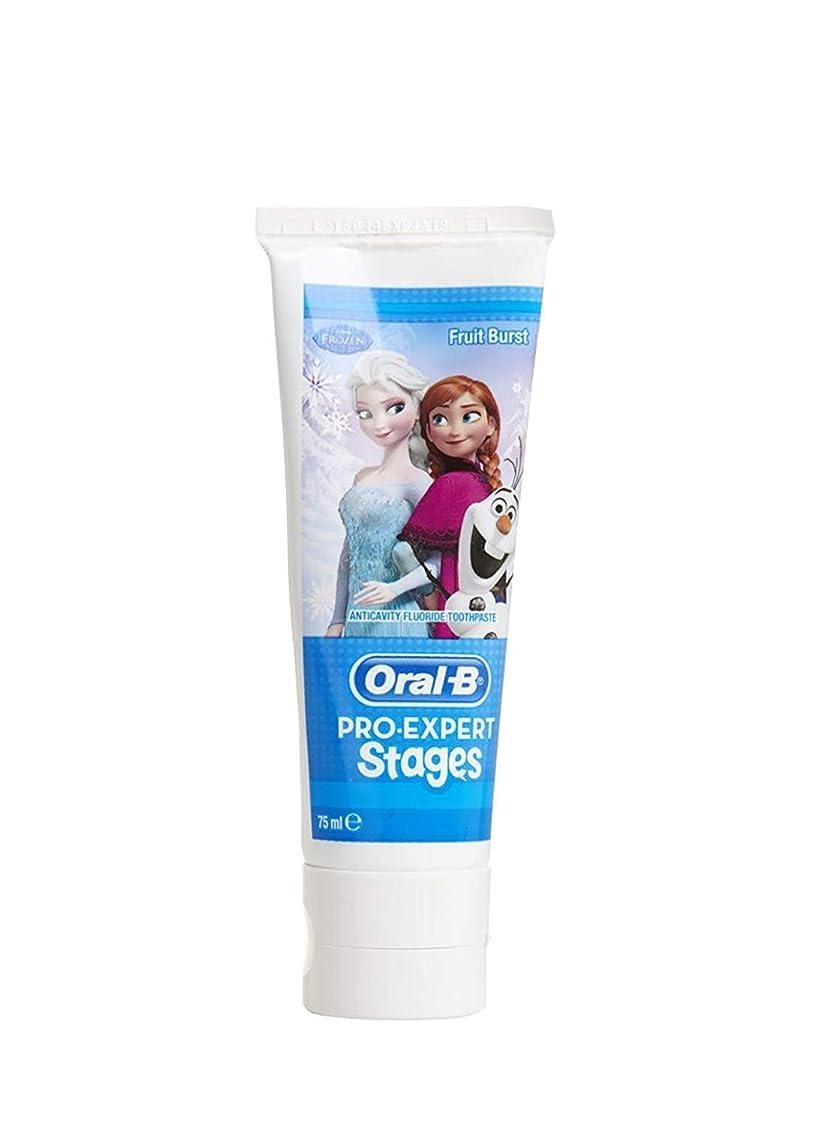 瞑想的大統領宇宙オーラルB アナ雪キャラクター 子供用 歯磨き粉 5-7歳対象  並行輸入品 海外発送