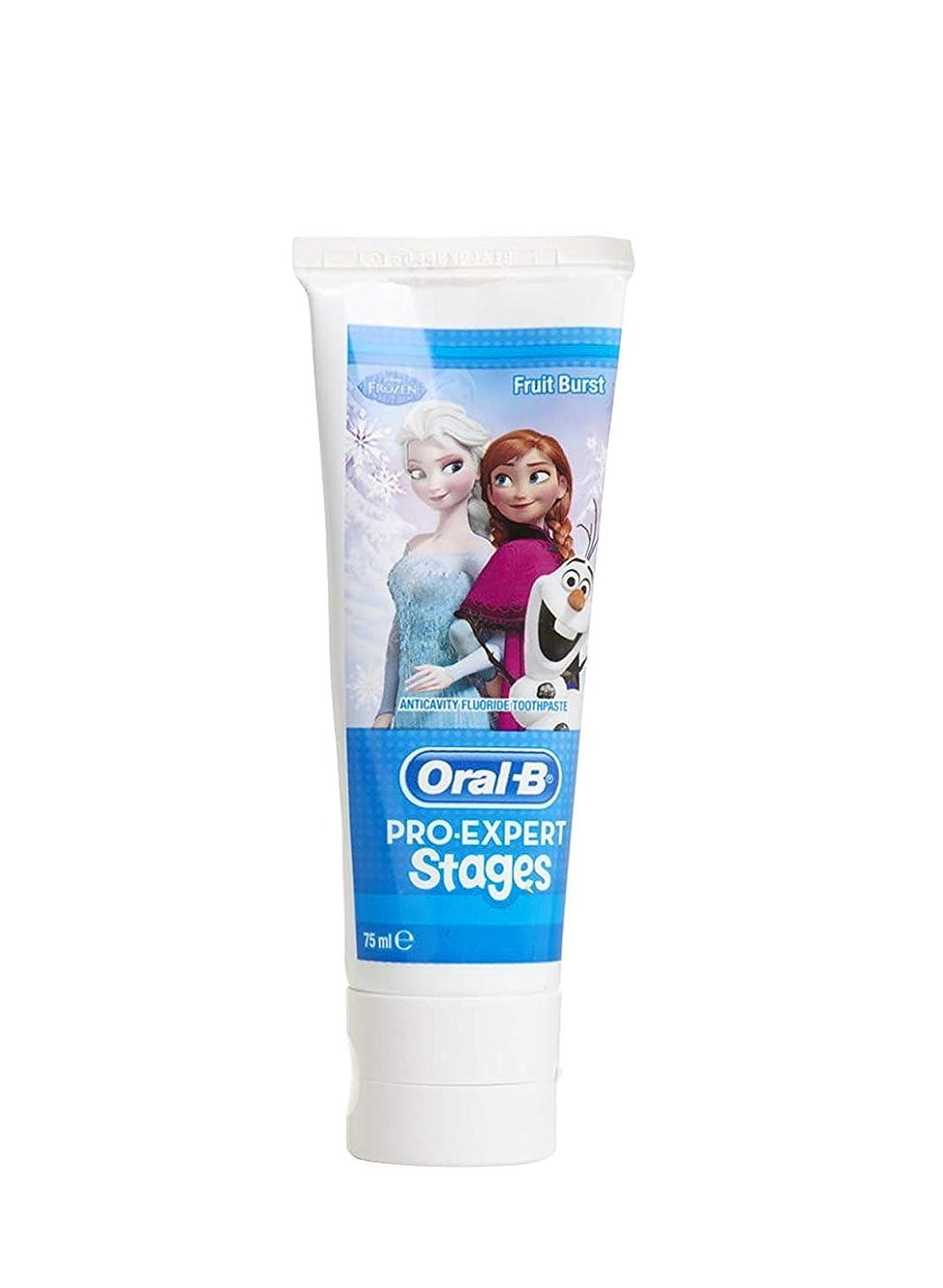 うがい聖なるファイアルオーラルB アナ雪キャラクター 子供用 歯磨き粉 5-7歳対象  並行輸入品 海外発送