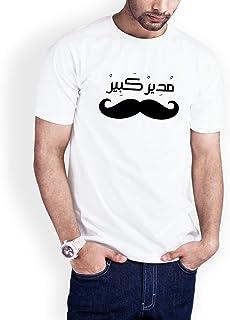 Casual Printed T-Shirt for Men, Big Boss, White