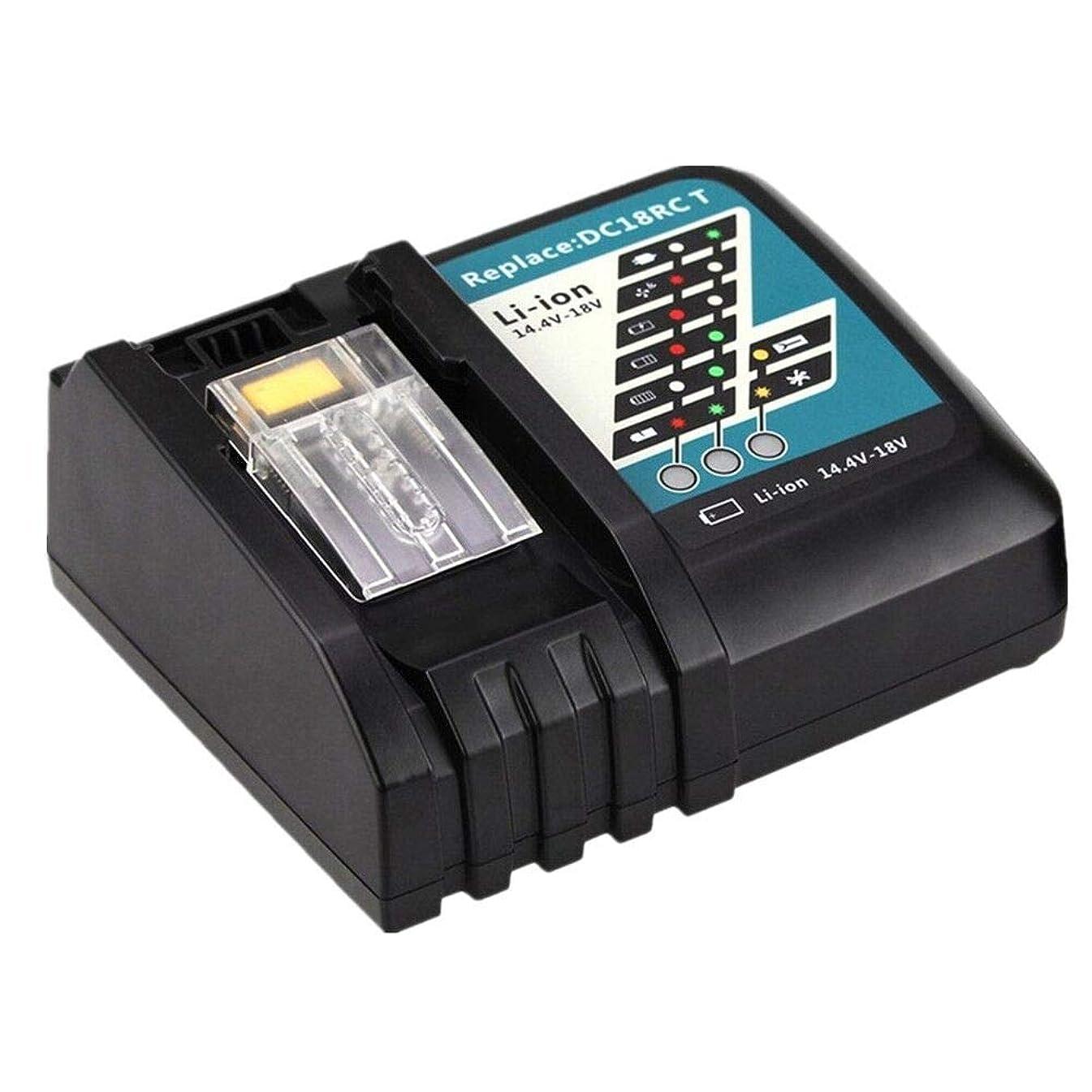 スケジュール福祉広がりEnermall マキタ充電器 DC18RC マキタ 18v バッテリー マキタ 14.4v バッテリー BL1860 BL1460対応 急速充電 互換用 充電完了メロディ付き …