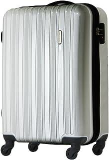 [レジェンドウォーカー] スーツケース ジッパー ハードスーツケース 4輪 快適な走行性能のキャスター 5096-47 保証付 35L 55 cm 2.5kg