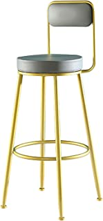 Bar Stool Chair PU Leather Soft Padded Chairs Kitchen Dining Tall Stools with Backrest and Footrest Metal Frame Counter Ch...