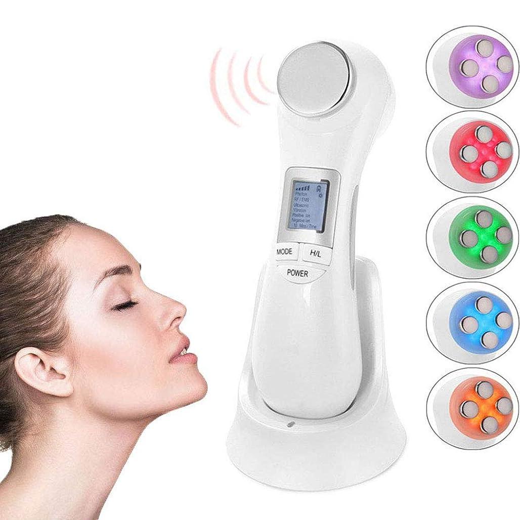 したいエントリ常習者1つの皮のきつく締まるマッサージャーに付き6つ - 5色の顔の持ち上がる機械 - 深く清潔になること及び反老化のためのEMS超音波RF美装置