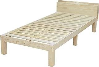 ベッドアンドマットレス 北欧パイン 無塗装 無垢材 木製ベッドフレーム シングル (棚・2口コンセント付)