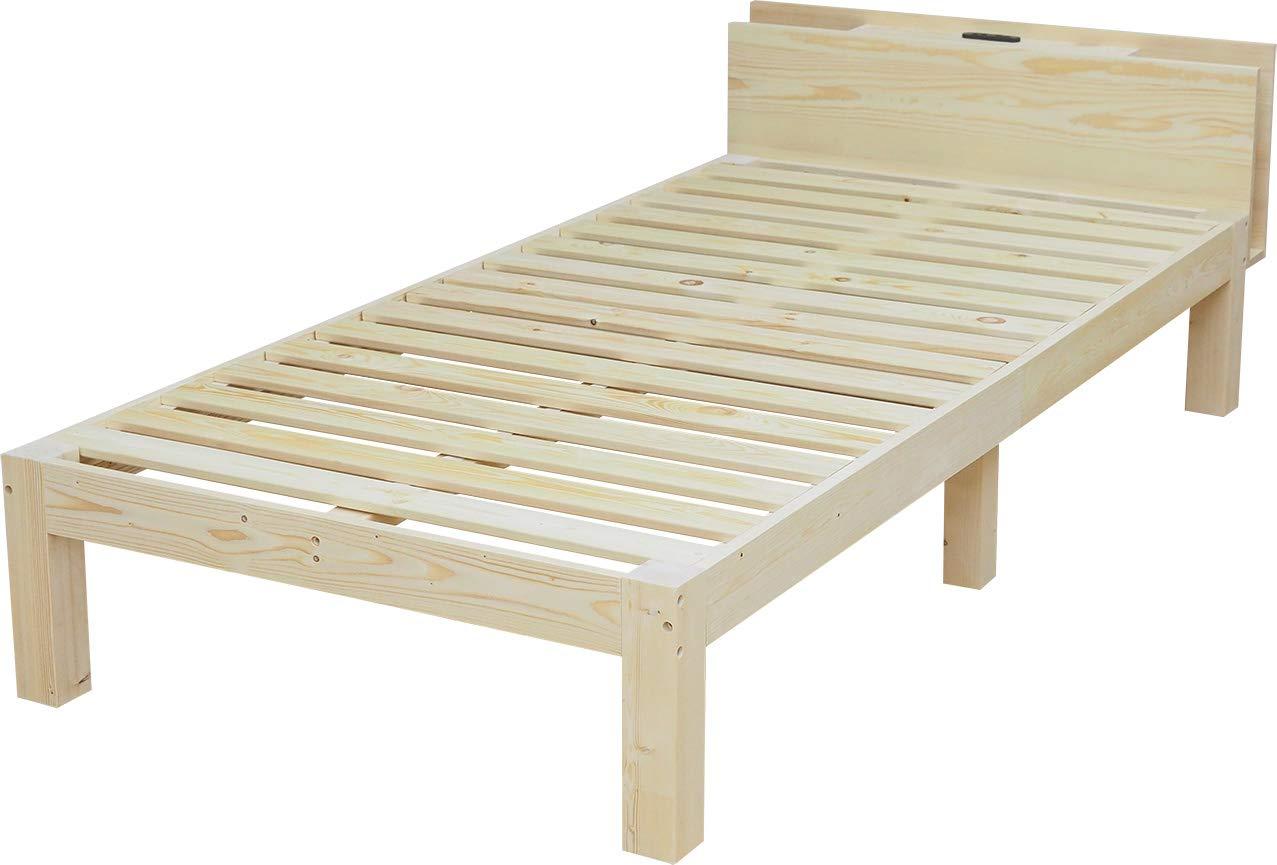 ベッドフレームのみ 北欧パイン 無塗装 無垢材 木製ベッドフレーム シングル CN0602 (棚・2口コンセント付)【ベッドアンドマットレス】
