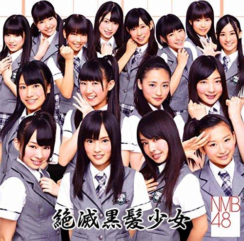 NMB48【青春のラップタイム】歌詞の意味を解釈!青春をかけて走る心情とは?君への想いを読み解く!の画像