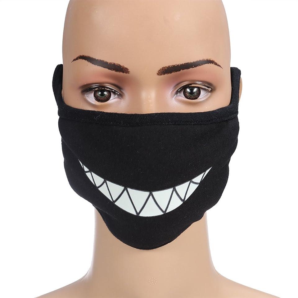 なす宿気難しいToyvian ハロウィンコスプレ用防塵口マスク綿の歯発光口マスク