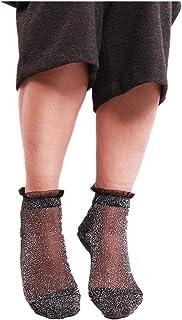 Calcetines Mujer Invisibles Moda Sólido 8 Color Transparentes Encaje Brillante Cepillado Calcetines Verano