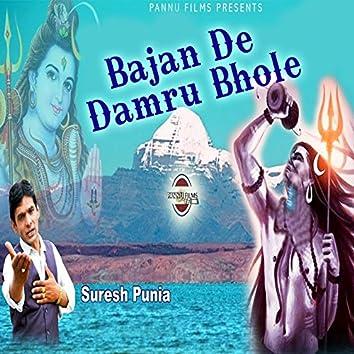 Bajan De Damru Bhole