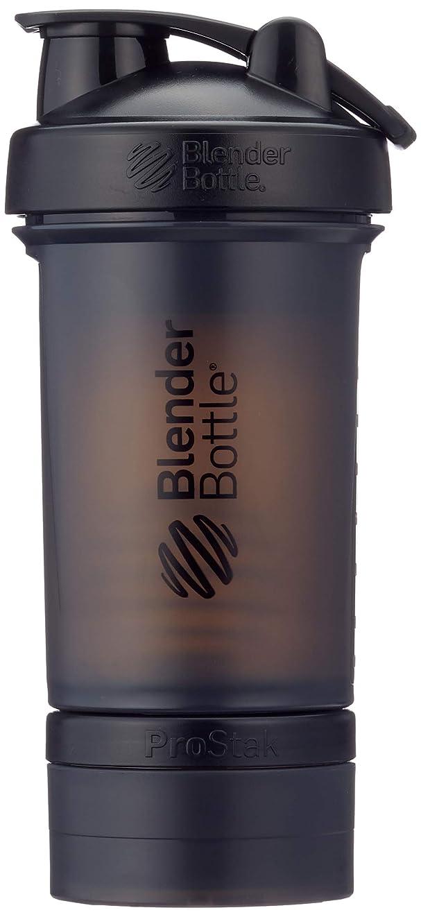 攻撃スーツ飲み込むブレンダーボトル 【日本正規品】 ミキサー シェーカー ボトル Pro Stak 22オンス (650ml) ブラック BBPSE22 FCBK