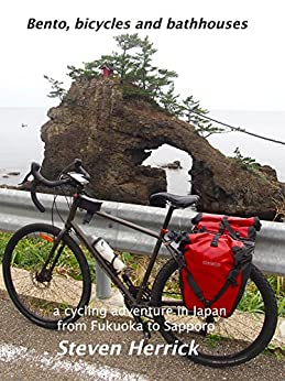Bento, bicycles and bathhouses: A cycling adventure in Japan from Fukuoka to Sapporo (AsiaVelo Cycling Series Book 1) by [Steven Herrick]