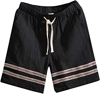 Seaintheson Men's Cargo Shorts, Summer Drawstring Plus Size Sports Shorts Casual Loose Beach Shorts Workout Jogger Pants