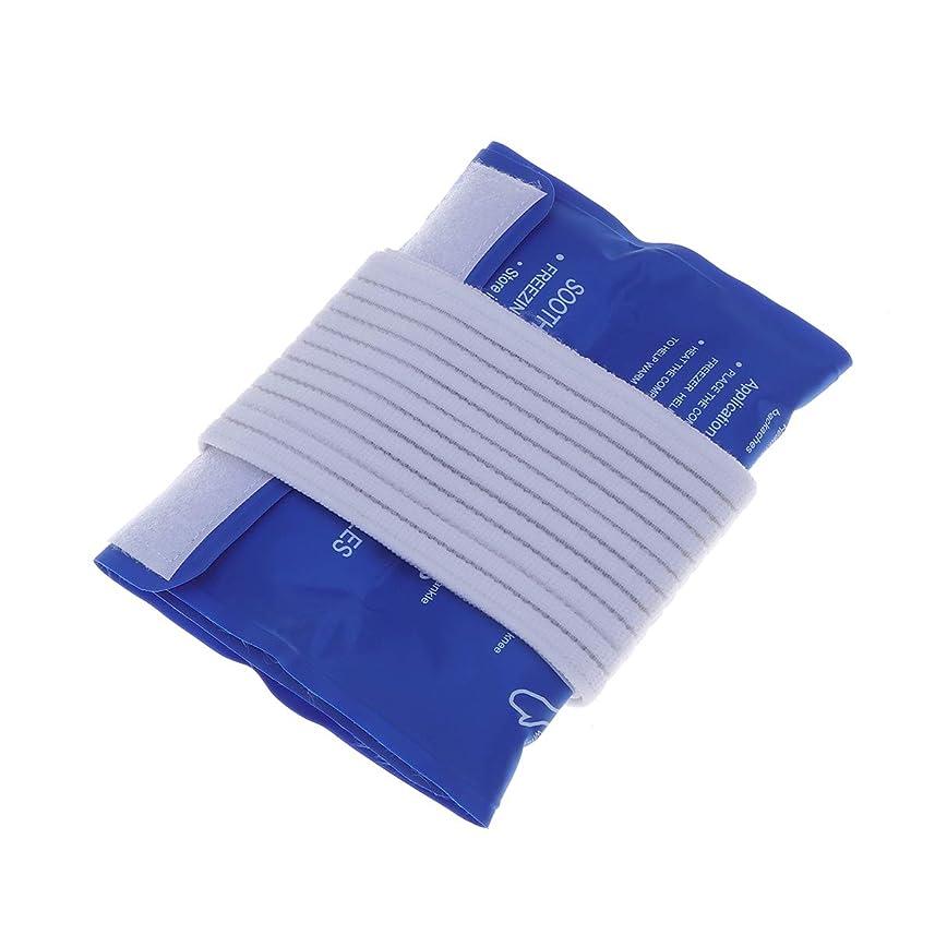 上級退屈違反SUPVOX ゲルアイスパックラップ医療冷却コンプレッションバッグ付き調節可能な弾性ストラップ付き捻挫筋肉痛傷害ホットコールドセラピー(ブルー)