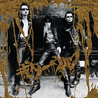 Golden Black by Guitar Wolf (2005-11-01)