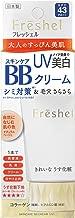 Kanebo Freshel Skin Care BB Cream UV NB(Natural Beige)50g