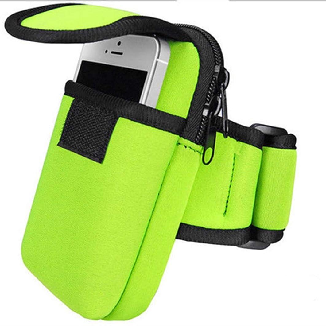 フロー重要なダウンタウンHkkint ランニングアームベルトスポーツアームベルトアームバッグランニングバッグ携帯電話の滑り止め汗吸収性通気性軽量大容量ランニング/ライディング/クライミングアウトドアスポーツ