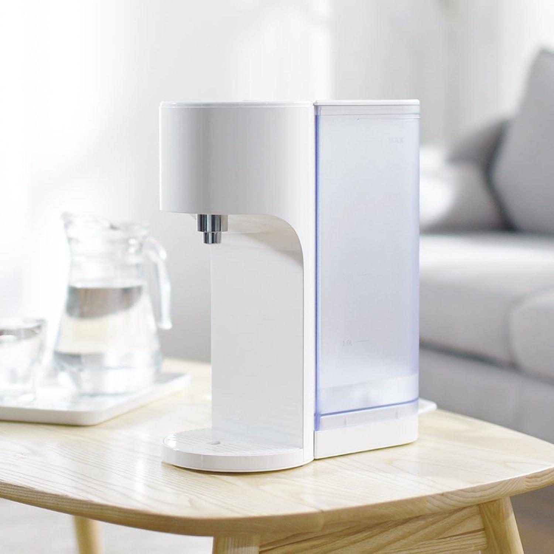 APP Contrôle 4L Intelligent Instantané Distributeur D'eau Chaude Eau-Qualité Indes Bébé Lait Partenaire Chauffeur Eau Potable Bouilloire