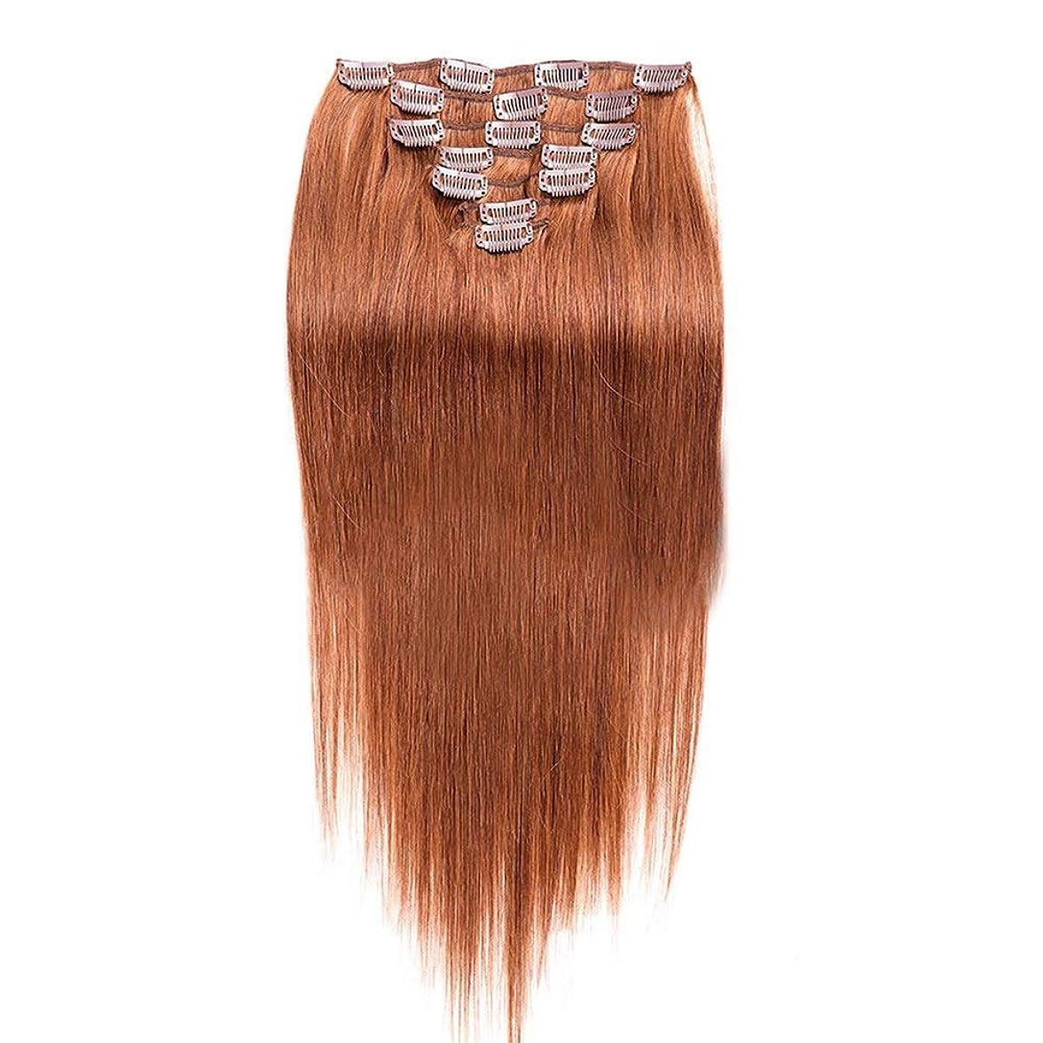 巻き取り全滅させる柔らかいHOHYLLYA 人間の髪の毛の拡張子でリアルクリップ - 16インチ7個 - #30茶色がかった黄色の絹のようなストレートヘアピースロールプレイングかつら女性の自然なかつら (色 : #30 Brownish yellow)