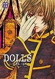 Dolls T11