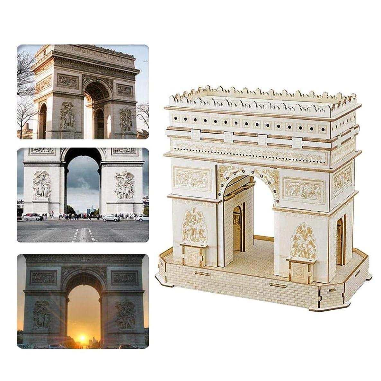 3D Wooden Puzzles Paris Arc de Triomphe Vintage Paris France Landmarks DIY Assembly Construction Kit Toy for Kids Teens and Adults