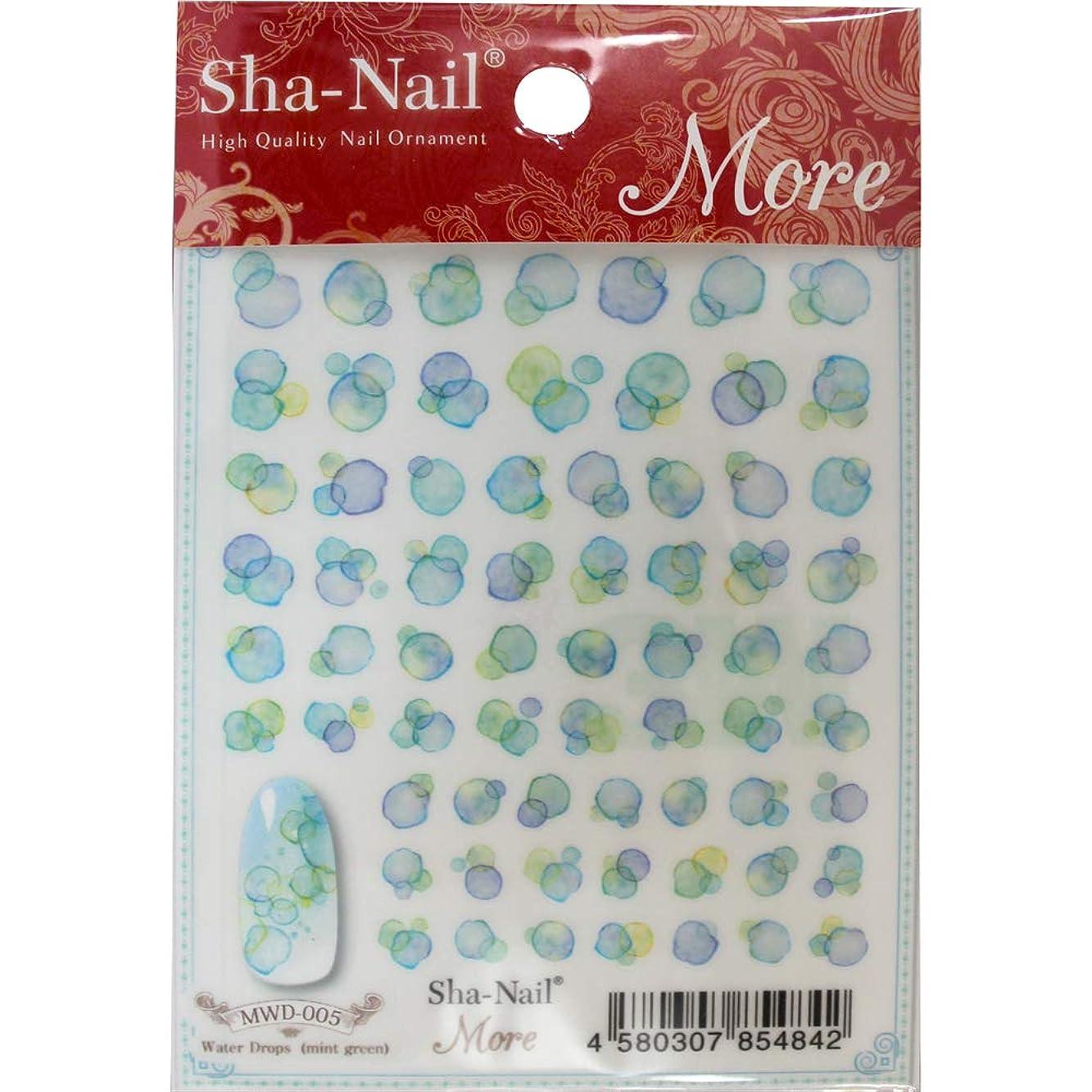 置き場共感する使用法Sha-Nail More ネイルシール ウォータードロップス(mintgreen) アート材
