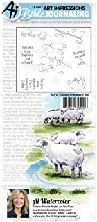 Art Impressions Bible Journaling Watercolor Rubber Stamps-Good Shepherd